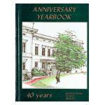 40 Years International School of Brussels : Anniversary Yearbook